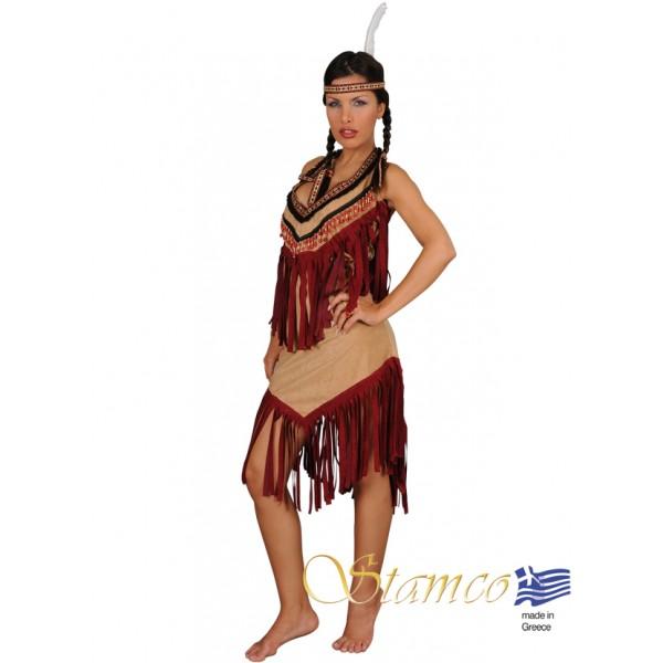 Déguisement Indienne d'Amérique Sioux