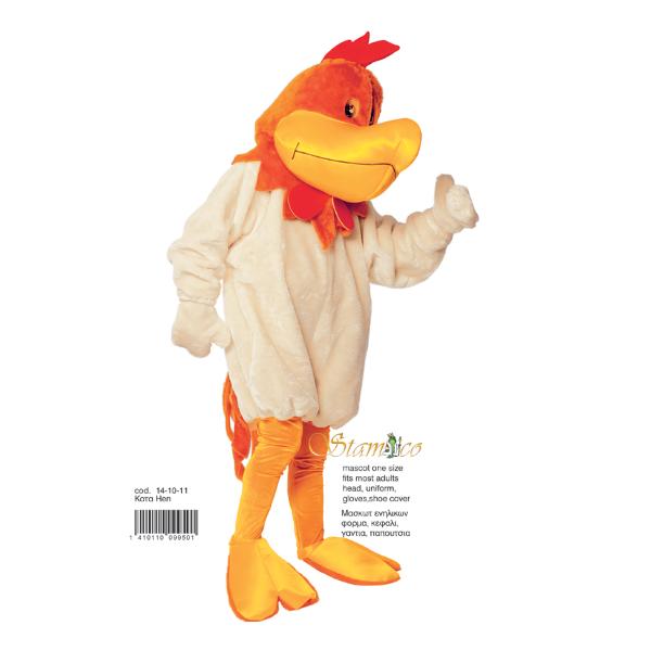 Mascotte poulet géant