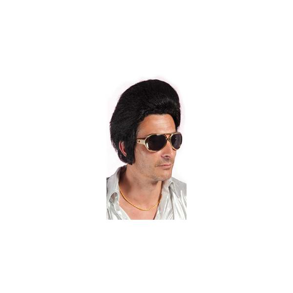 Perruque Rockeur Elvis