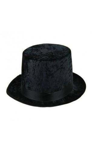 Chapeau HDF 2 Luxe Noir